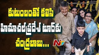 Chandrababu Family Tour For 3 Days To Himachal Pradesh..