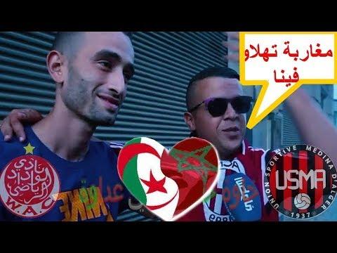 الجمهور الجزائري: المغاربة خوتنا تهلاو فينا