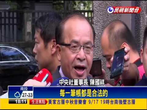 綠轟死賴不走 陳國祥:他們都要逼退我-民視新聞
