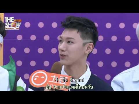 [Thaisub] NCT U - เดอะโชว์ Warm Up interview Tudou (2016-04-19)