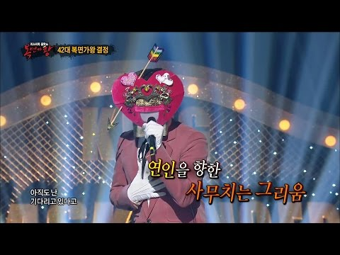 【TVPP】 Sandeul(B1A4) - Winter Mail, 산들(B1A4) – 겨울 편지 @King of Masked Singer