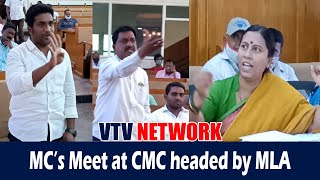 KGF VTV NEWS-MC's Meet at CMC- Helmet Compulsory DC- Tamil Sangam- Raitara Sanga Protest