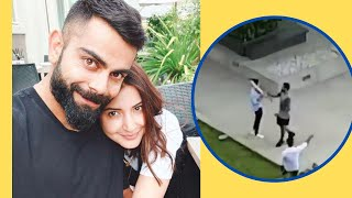 Anushka and Virat caught on camera playing cricket on thei..