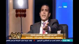 مساء القاهرة - مالك عدلي يرد علي عزمي مجاهد بضحكة ساخرة وقبله علي الهواء ...