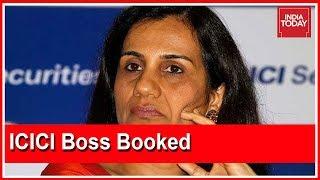 Rs 3,250 crore loan fraud: CBI files FIR against Chanda Ko..