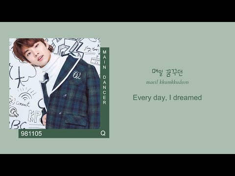 THE BOYZ (더보이즈) - BOY (소년) (Color coded Han/Rom/Eng Lyrics/가사)