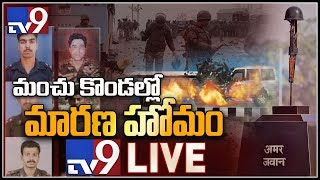 Pulwama Terror Attack LIVE Updates - TV9