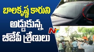 Balakrishna House attacked, Car mobbed by BJYM..
