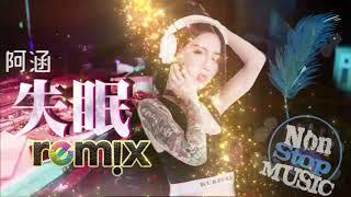最好的音樂 Nonstop China Mix - 中文DJ舞曲 高清 新2020夜店混音 -2020 年最劲爆的DJ歌曲