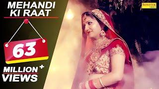Mehandi Ki Raat – Sapna Chaudhary – Vishal Sharma
