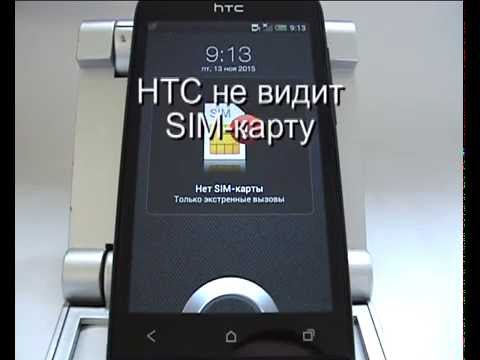 почему iphone не ловит lte