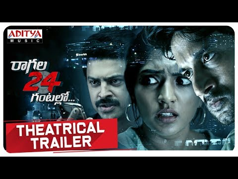 Raagala 24 Gantallo Theatrical Trailer