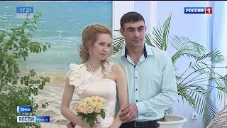 Красивая дата стала причиной свадебного переполоха