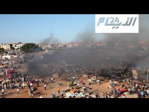 """حريق ضخم بمحلات المفروشات في """"سوق الكلب"""" بسلا"""