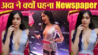 Adah Sharma stuns in Newspaper printed dress at Nykaa Femi..