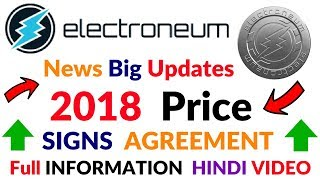 Electroneum Coin CryptoCurrency Big News Update 2018 - 2019 Agreement With Telecommunication Hindi