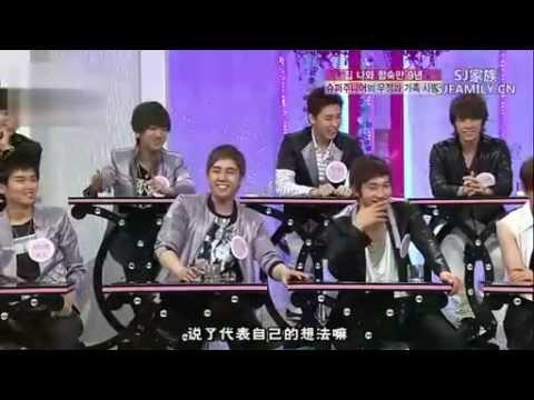 SJ裡的風流男是誰?
