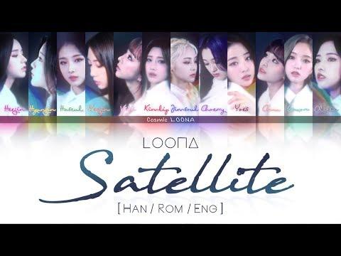 LOONA - Satellite (위성) LYRICS [Color Coded Han/Rom/Eng] (LOOΠΔ/이달의 소녀)
