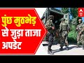 Poonch Encounter LIVE Updates | Terrorists hiding in forests received Daura-e-Khas training from ISI