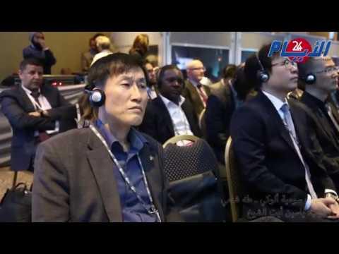 المؤتمر الدولي للجمعية الدولية للضمان الإجتماعي يناقش تكنولوجيا المعلومات