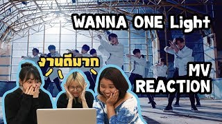 WANNA ONE - Light MV REACTION | NUGIRL TV