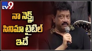 My film title is ''Kamma Raajyam Lo Kadapa Redlu'': RGV..