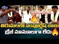 Actor Sampoornesh Babu Visits Tirumala Temple   Cauliflower Movie   Top Telugu TV