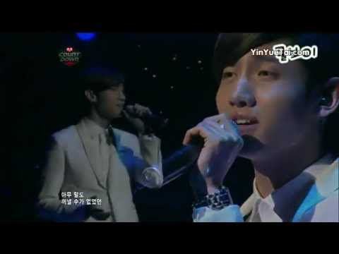 TVXQ - How Can I [ 110120]