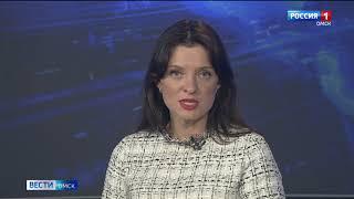 «Вести Омск», утренний эфир от 18 июля 2020 года на телеканале Россия-24