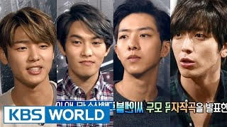 Entertainment Weekly | 연예가중계 - CNBLUE, Matt Damon, Kim Minhee (2015.03.13)