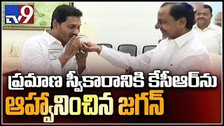 Families reunion- KCR, KTR, Jagan pose for photos..