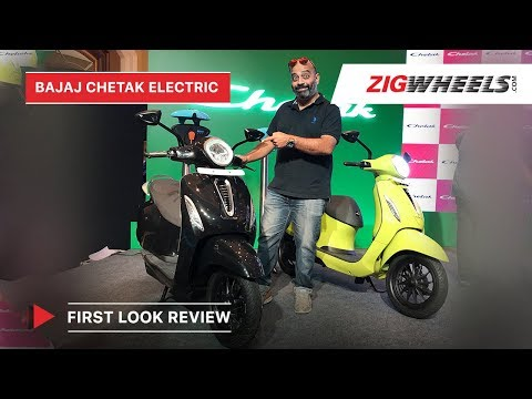 Bajaj Chetak Electric - Price, Top Speed, Range, Charging Time | First Look Review