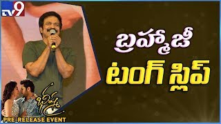 Actor Brahmaji tongue slip, anchor Suma hilarious punches ..