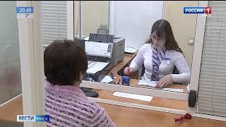 В 2020 году в России вступают в силу новые законы