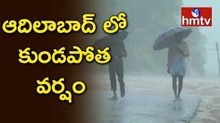 Heavy rain lashes Adilabad district..