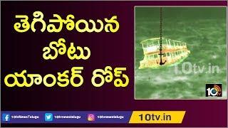 Extraction of Royal Vasista boat from Godavari river prove..
