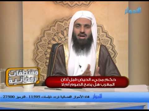 الهبدان يحلف بالله مانصح أحد بهذه النصيحه