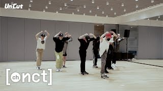 [Un Cut] Take #3|'Kick It' Dance Practice