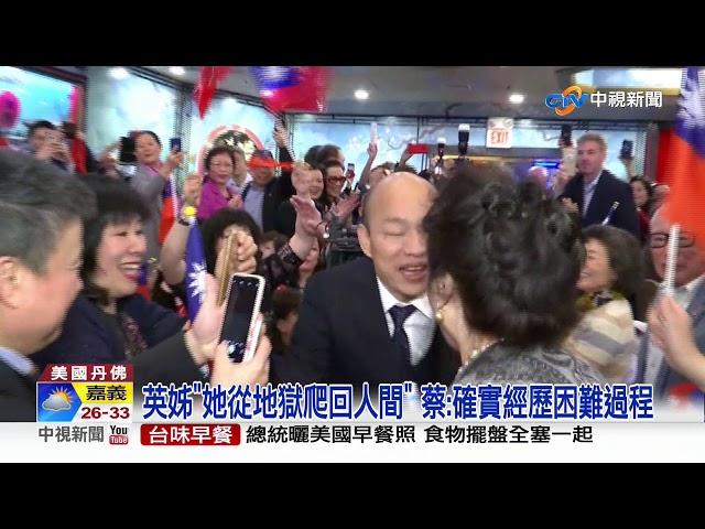韓請中央補助災戶2萬 蔡:高雄有需要一定協助