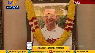 Gollapudi's final rites to be performed tomorrow..