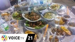 Tonight Thailand - รัฐควักงบ ททท. เลี้ยงข้าวเหนียวมะม่วงนักท่องเที่ยวจีน 7.48 ลบ.