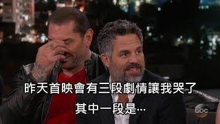 「浩克」馬克魯法洛被漫威群星封為劇透王,差點又在受訪時爆雷 (中文字幕)