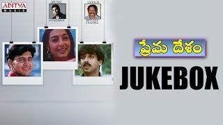Prema Desam Telugu Full Songs Jukebox    Abbas, Vineeth, Tabu    A R Rahman