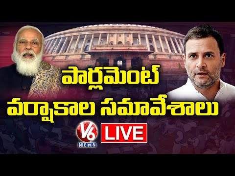 LIVE: Parliament Monsoon Sessions 2021