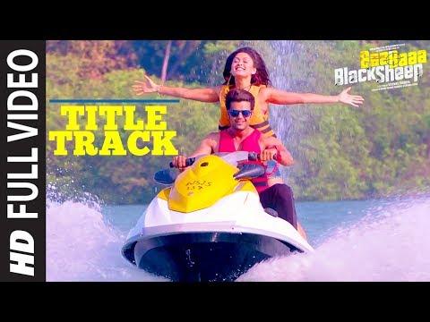 Full Video: Baa Baaa Black Sheep (Title Song)  | Anupam Kher, Maniesh Paul