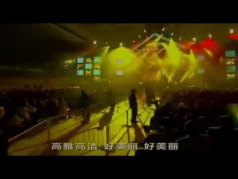 海芋戀 / 蕭敬騰 Triple JAM's IN 北京演唱會