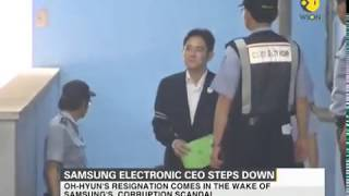 Samsung electronics CEO steps down