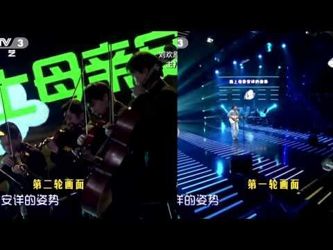 20140222 《画》对比:刘欢为赵雷打磨最美歌词