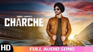 Charche – Himmat Sandhu