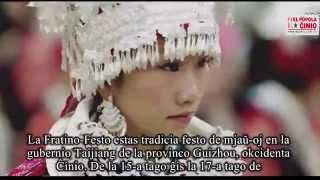 Video 4-pqhWpR5gk: Fratino-Festo de mjaŭ-oj en Taijiang - (Sister Meal Festival of Miao in Taijiang) - EPĈ en Esperanto